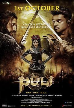 Puli 2015 Film Wikipedia
