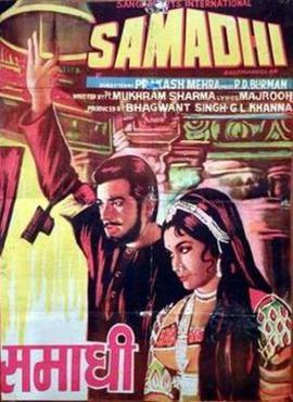 Samadhi (1972 film) - Wikipedia