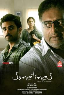 any malayalam movies on netflix