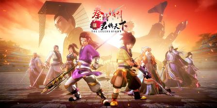 tale of wuxia the pre sequel romance