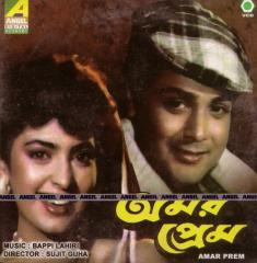 <i>Amar Prem</i> (1989 film) 1989 Indian film directed by Sujit Guha