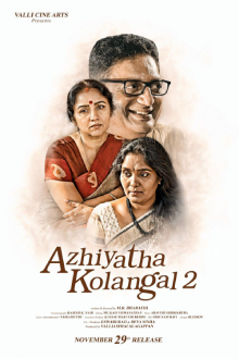 Azhiyatha Kolangal 2 (Tamil)