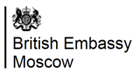 Embassy Of The United Kingdom In Moscow Wikipedia