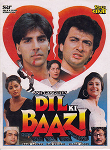 Download Dil Ki Baazi 1993 Hindi Movie  400mb 480p | 720p