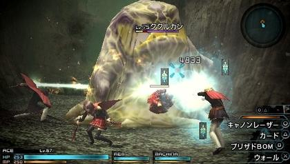 Screenshot of combat in Final Fantasy Type-0, showing characters Ace, Machina and Rem in combat with one of the game's common enemies. FF Type-0 PSP gameplay.jpg