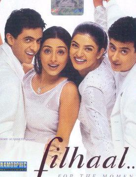 Filhaal... (2002) DM - Tabu, Sushmita Sen, Sanjay Suri, Palash Sen, Akash Khurana, Shivaji Satham, Suhasini Mulay, Savita Prabhune, Kamal Chopra, Sushma Prakash