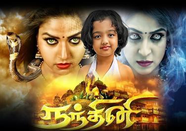 Nandini (TV series) - Wikipedia