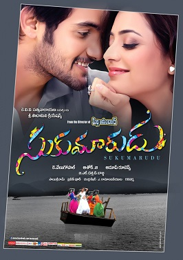 Sukumarudu-movie-poster.jpg
