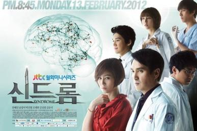 south korean drama series and the This is an incomplete list of south korean television dramas, broadcast on nationwide networks korean broadcasting system  banjun drama (반전드라마) 2004-2006 banjun theater (반전드라마) 2006.