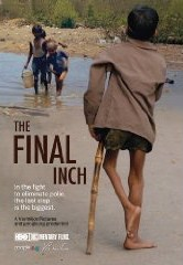 The Final Inch poster.jpg