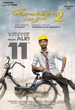 Velaiilla Pattadhari 2(Vip 2) Tamil Movie All Songs Lyrics