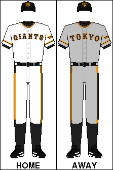 b2ad715986e Yomiuri Giants - Wikipedia