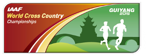 2015 IAAF World Cross Country Championships