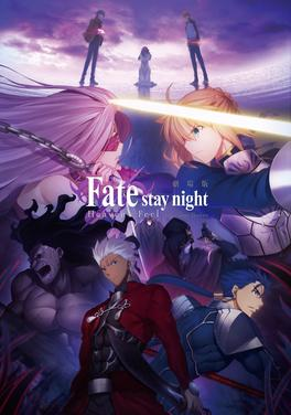 Fate stay night heaven%27s feel poster