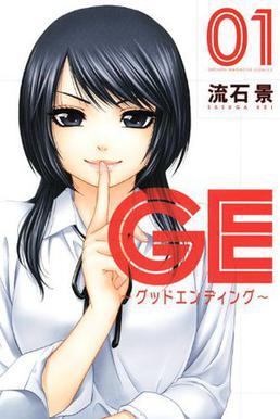 Ge hentai org