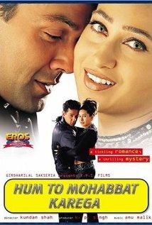<i>Hum To Mohabbat Karega</i> 2000 film by Kundan Shah