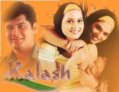 Kalash (TV series) - WikiVisually