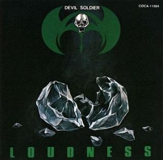 <i>Devil Soldier</i> 1982 studio album by Loudness