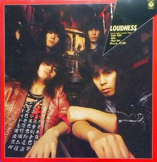 <i>Odin</i> (EP) 1985 EP by Loudness