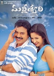 Malliswari (2004 film) - Wikipedia