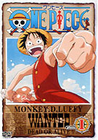 One Piece - Season 1 - DVD 1 - Japanese.jpg