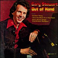 <i>Out of Hand</i> 1975 studio album by Gary Stewart