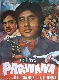 http://upload.wikimedia.org/wikipedia/en/8/8c/Parwana_1971.jpg