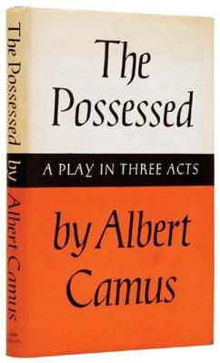 an analysis of the stranger and the myth of sisyphus by albert camus