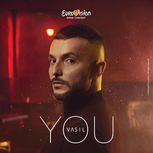 "The official cover for ""You"""