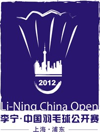 2012 China Open Super Series Premier.jpg