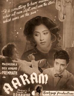Aaram (film) - Wikipedia