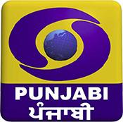DD Punjabi Indian Punjabi-language public TV channel