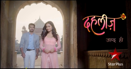 Dahleez (Star Plus)
