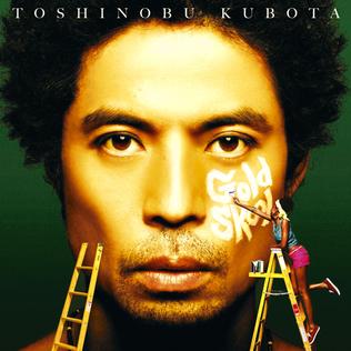 <i>Gold Skool</i> 2011 studio album by Toshinobu Kubota
