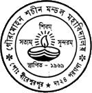 sachinmandal39