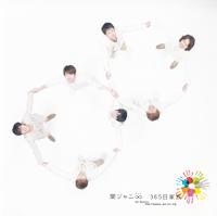365 Nichi Kazoku 2011 single by Kanjani8