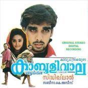 <i>Kabooliwala</i> 1994 Indian film