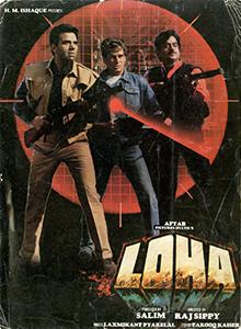 <i>Loha</i> (1987 film)