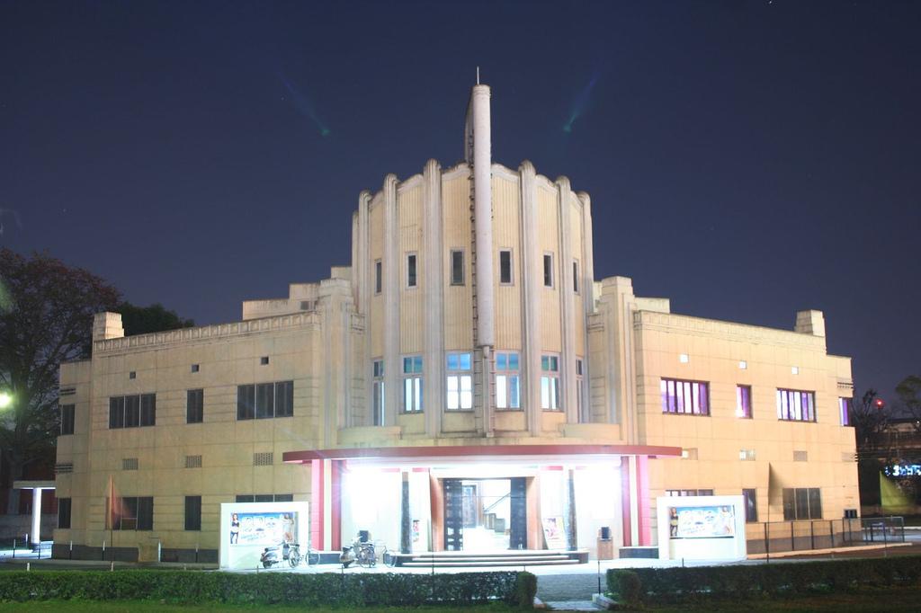 File:Phul Cinema jpg - Wikipedia