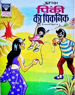 Pinki (comics) - Wikipedia