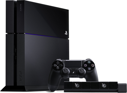 File:PlayStation 4 Trasparent File.png
