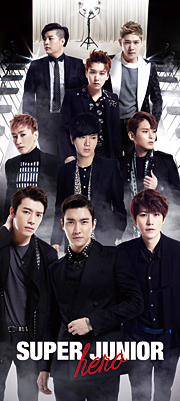 Hero (Super Junior album) - Wikipedia