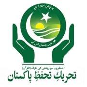 Tehreek-e-Tahaffuz-e-Pakistan - Wikipedia