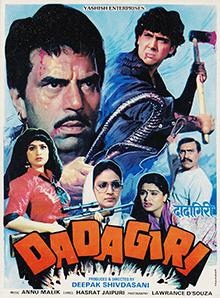 <i>Dadagiri</i> (film)