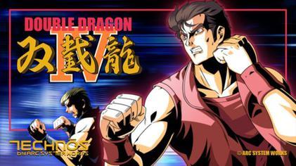 Double Dragon Iv Wikipedia