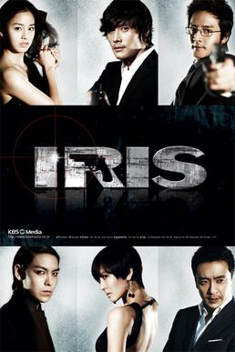 Image result for iris the movie