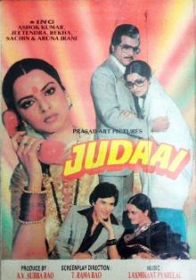 <i>Judaai</i> (1980 film)