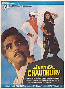 download Justice Chaudhury 1983 Full movie in 480p | 720p