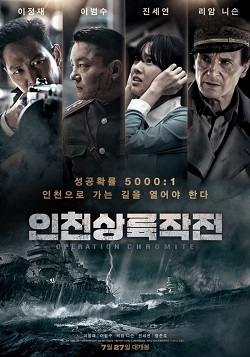 Operation Chromite (2016) Subtitle Indonesia