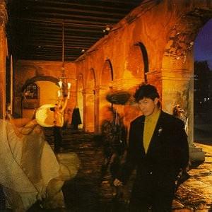 <i>Storyville</i> (album) 1991 studio album by Robbie Robertson